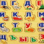 раскраска буквы для детей распечатать бесплатно
