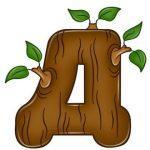 Раскраска буква Д для детей распечатать бесплатно