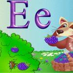 Раскраска буква Е для детей распечатать бесплатно