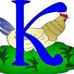 Раскраска буква К для детей распечатать бесплатно