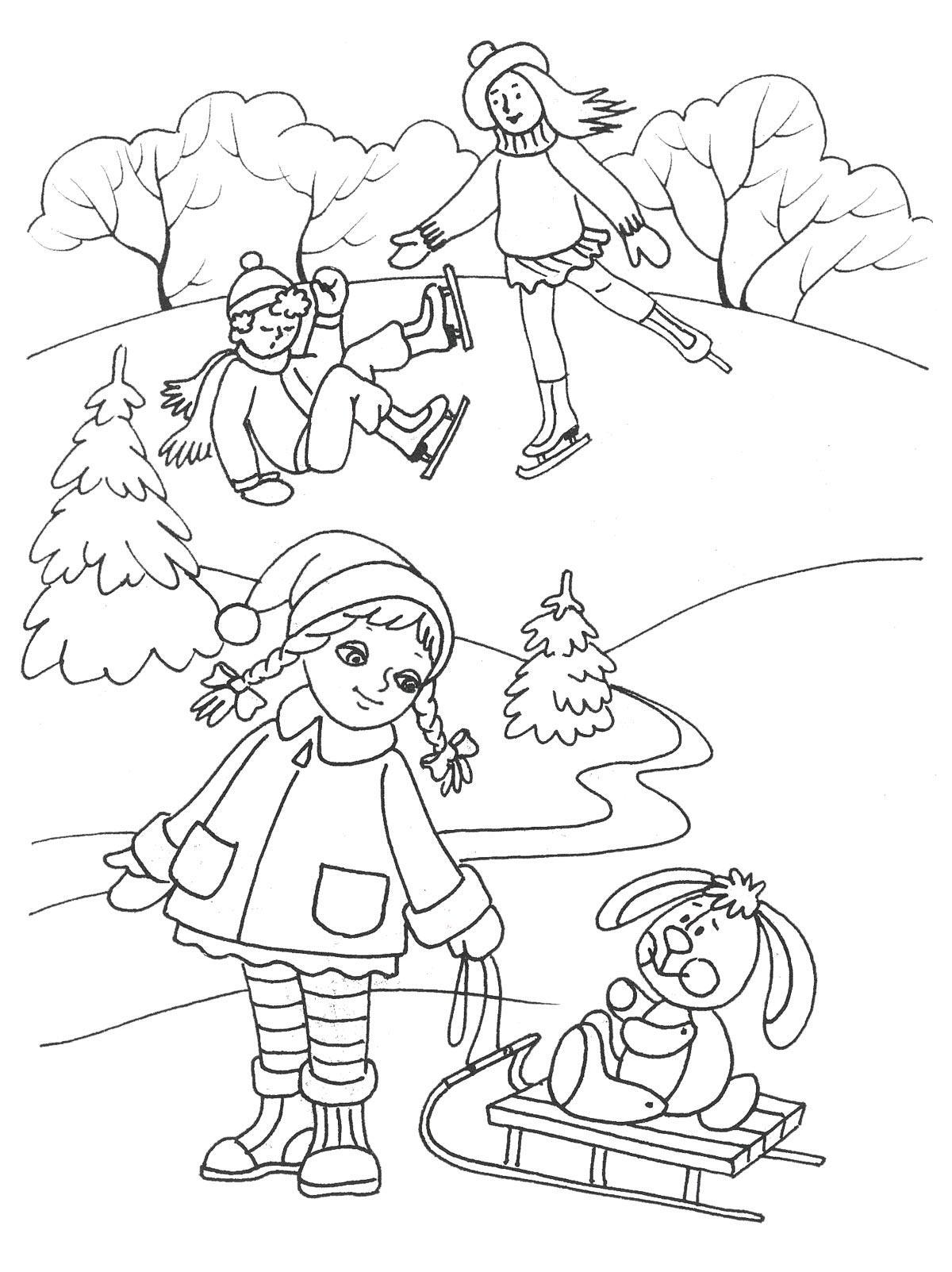 раскраска зимние забавы для детей распечатать