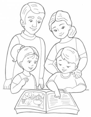 раскраска подарок папе для детей распечатать бесплатно