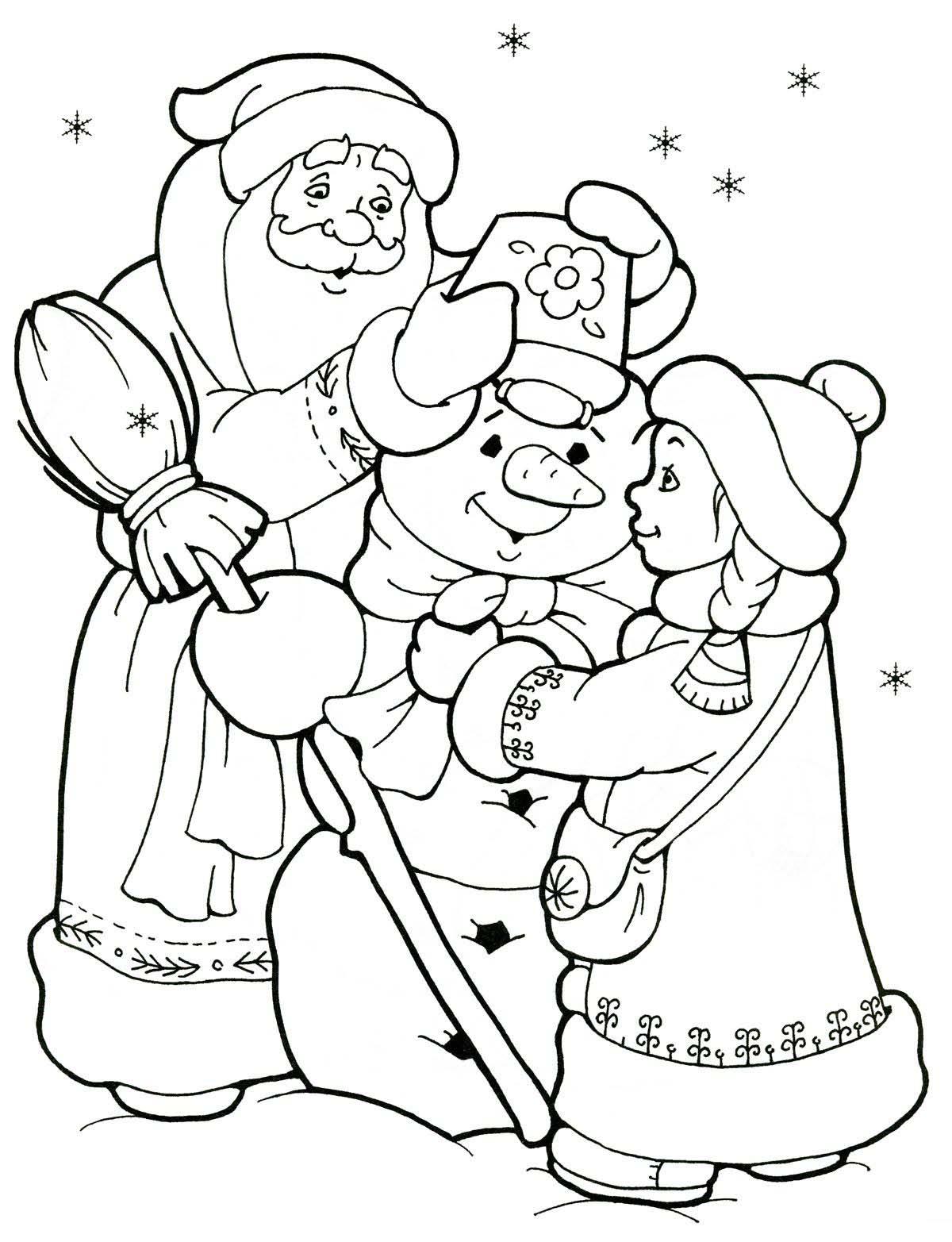 раскраска деде мороз и снегурочка и снеговик распечатать