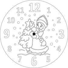 раскраска новогодние часы распечатать бесплатно
