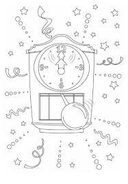 раскраска новогодние часы для детей распечатать бесплатно