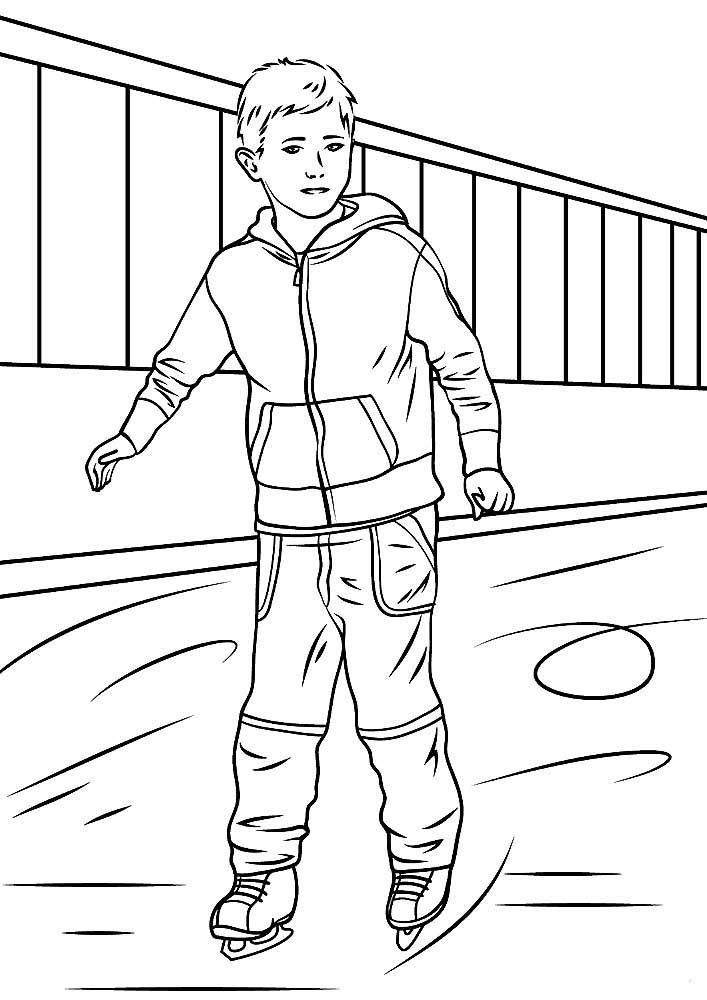 мальчик на коньках катается раскраска распечатать бесплатно