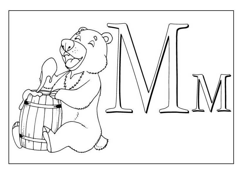 раскраска буква м для детей распечатать бесплатно