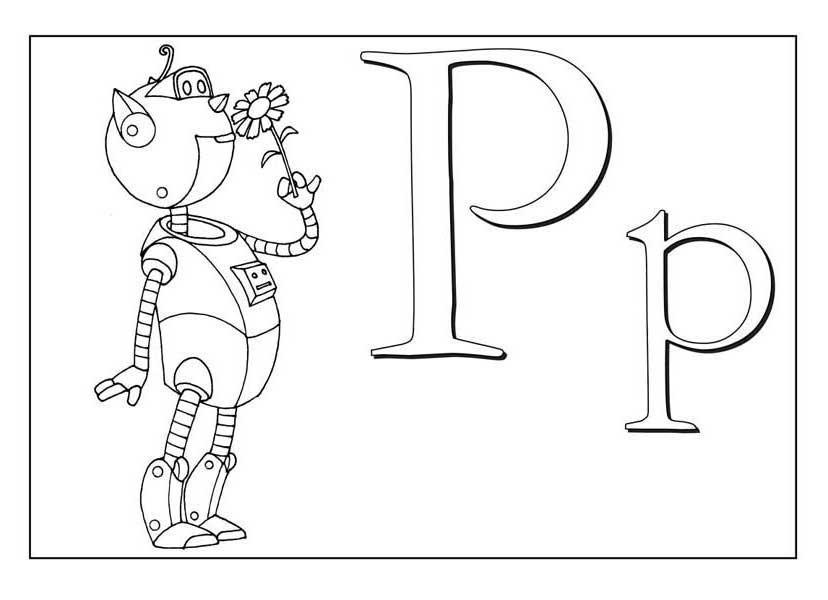 раскраска буква р для детей распечатать бесплатно