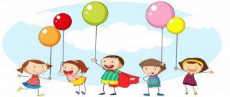 раскраска воздушные шарики для детей распечатать бесплатно