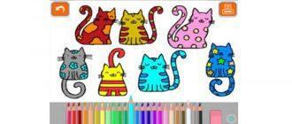 Раскраски Антистресс для детей распечатать бесплатно