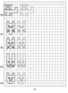 графический диктант по клеточкам для дошкольников 6-7 лет распечатать бесплатно