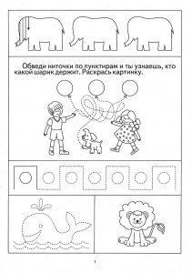 логические раскраски для детей распечатать бесплатно