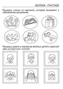 логические раскраски для детей6 7 лет распечатать бесплатно