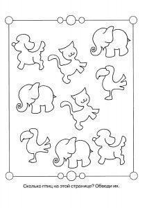 логические раскраски для детей 4-5 лет распечатать бесплатно