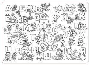 раскраска азбука в картинках для детей распечатать