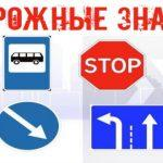 раскраска дорожные знаки для детей распечатать бесплатно
