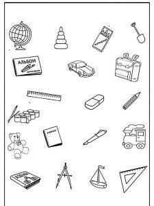 раскраска школьные принадлежности для детей распечатать