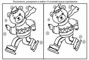раскраска найди отличия для детей распечатать бесплатно