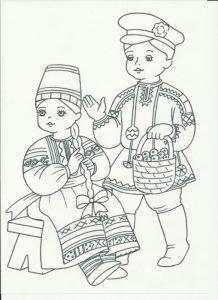 раскраска русский народный костюм распечатать бесплатно