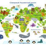 Раскраска Карта мира распечатать бесплатно