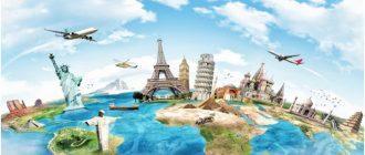 Раскраска Страны мира для детей распечатать бесплатно