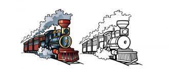 Раскраска Поезд распечатать бесплатно
