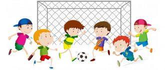Раскраска Футбол распечатать бесплатно