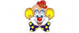 Раскраска Клоун распечатать бесплатно