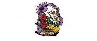 Раскраска Букет цветов распечатать бесплатно