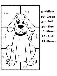 раскраска на умножение 2 3 класс распечатать