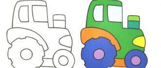 traktor-mini