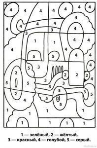 Трактор раскраска по номерам для малышей